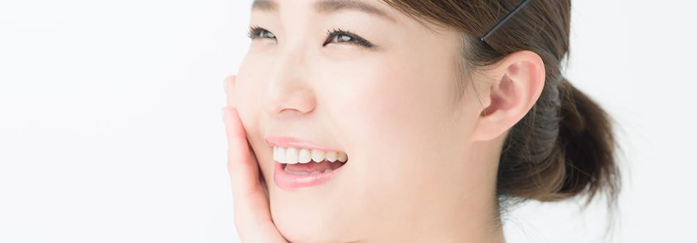 肌の悩みに向き合ってくれる美容皮膚科